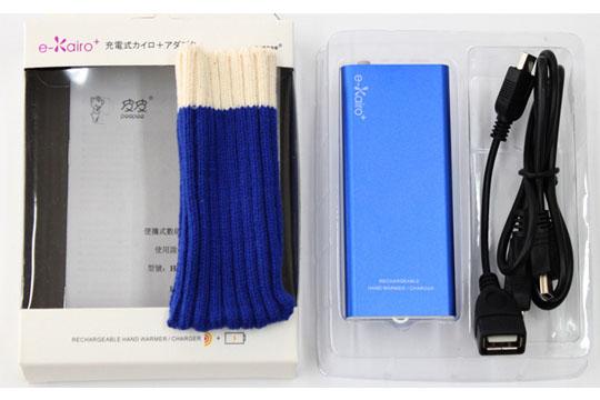 USB暖手充電器