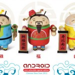 android-toy-chinese