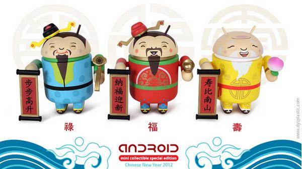 可愛‧ Android福祿壽