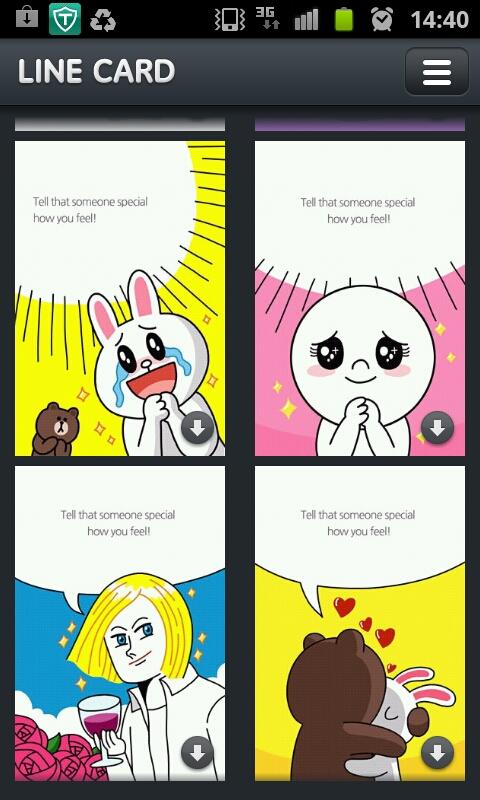 < Line > 搞笑賀卡