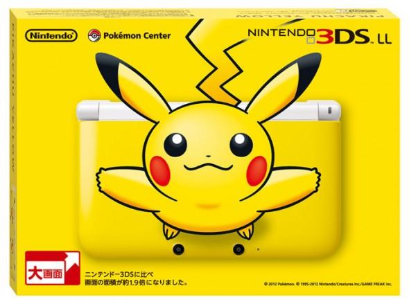比卡?比卡?比卡超特別版3DS XL 8月25日開始預購