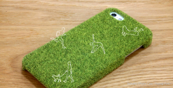 iPhone 5 親親草皮手機殼