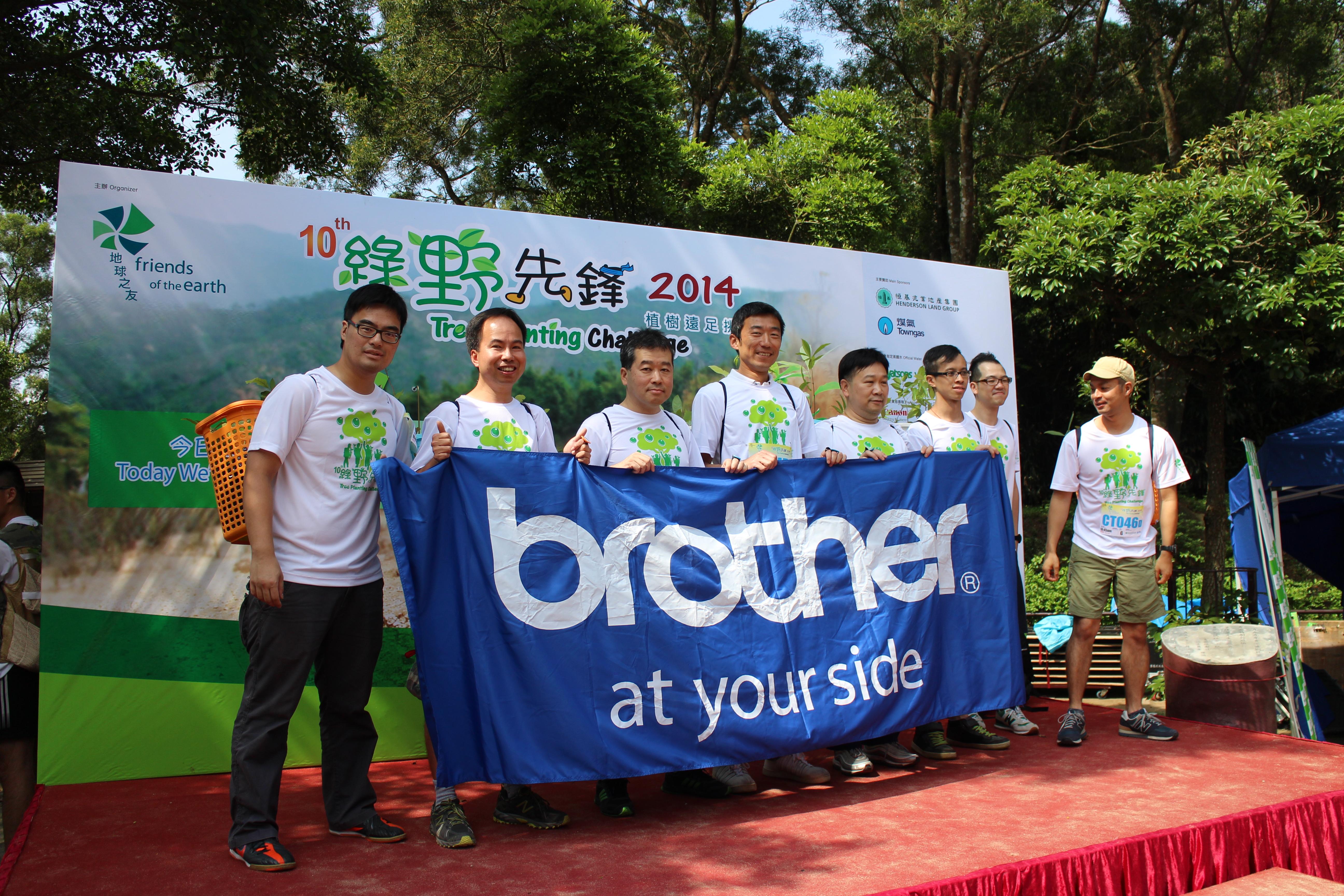Brother Earth身體力行種植逾 83,000 棵樹苗