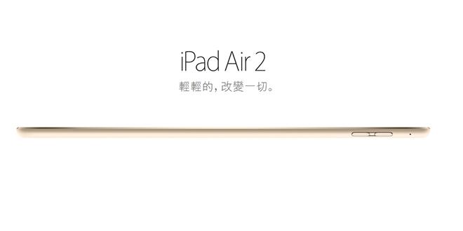 Apple又推新品!