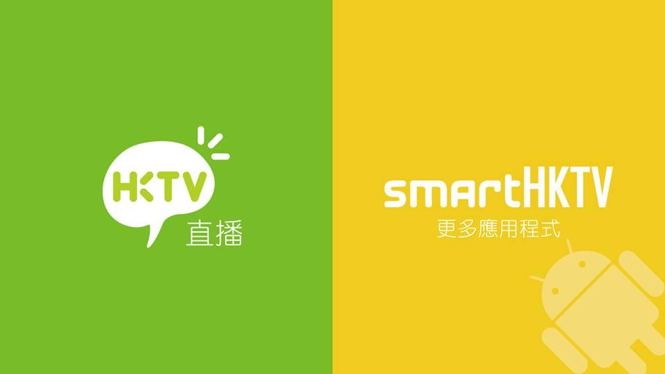 HKTV2