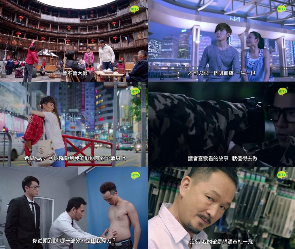 HKTV3