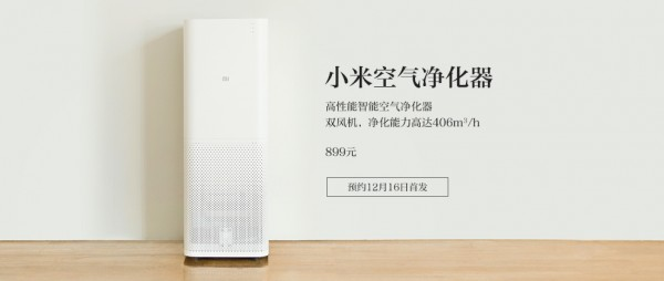 xiaomi-mi-air-1-600x254