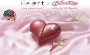 20150121_ymobile_heart_phone_03