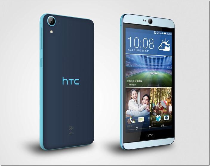 HTC-Desire-826-Blue-Lagoon_thumb