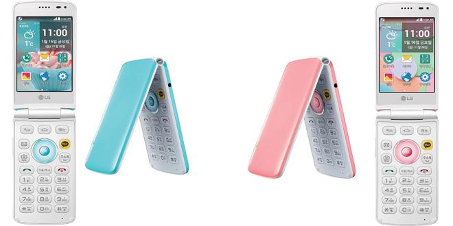 LG Smart Phone 又請你食雪糕