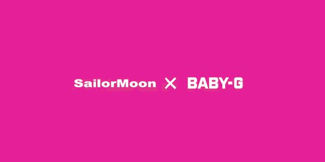 Sailormoon撈過界 BABY-G代替月亮懲罰你