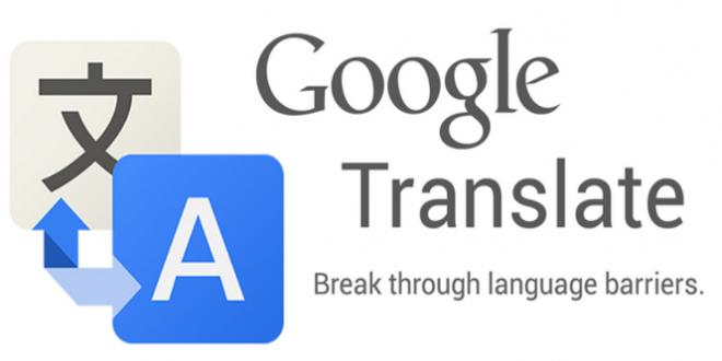 Google廣東話 請你對一對
