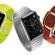 超屈機Apple Watch    平民貴婦全包宴
