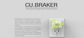 Cu.Breaker充電器 還手機一點顏色