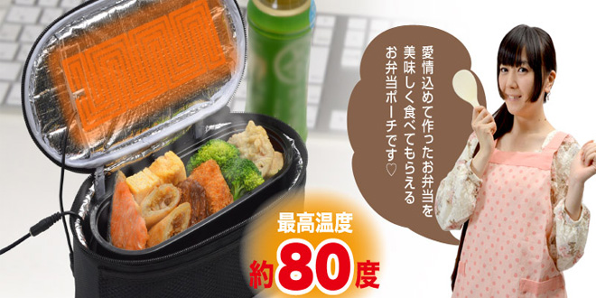 辦公室蒸飯記 Thanko發熱飯盒袋
