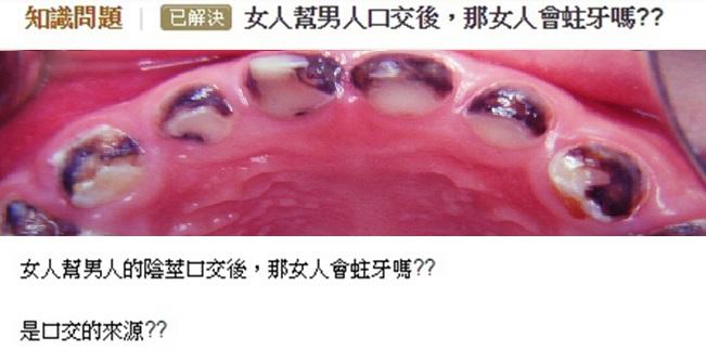 香港的「性」災難,有幾爛?