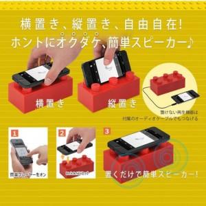 Brick-NFA-Speaker_JP-SPK-00057_4-580x580