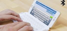 藍牙鍵盤保護殼 手機都可變電腦?!