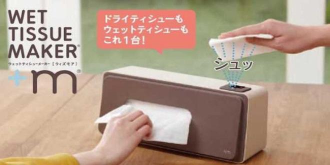 濕巾製造機 打理家中由紙起
