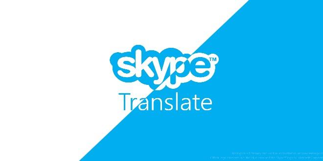 Skype Translator 語言白癡變天才