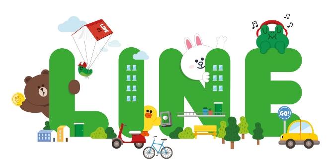 LINE Emoji Keyboard           熊大足跡處處印