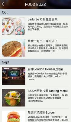app05