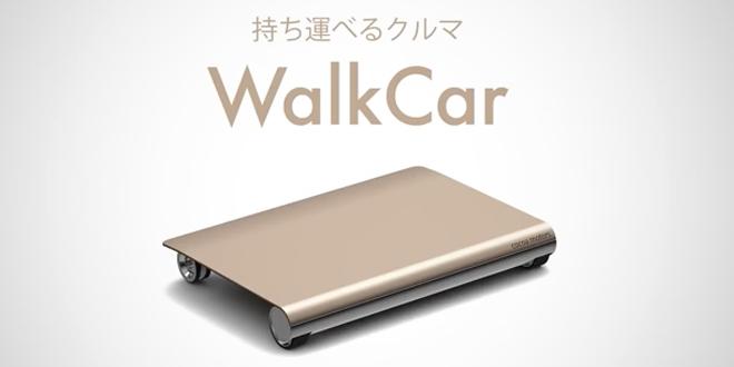 Cocoa Motors WalkCar 只想追趕生命裡一分一秒