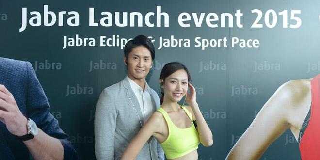 Jabra全新多功能藍牙耳機 滲進不同層面的生活