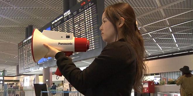 講不出聲?日文翻譯揚聲器 唔洗三分鐘講到外語