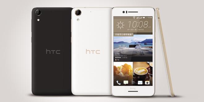 HTC新機密密出!Desire 728 dual sim抵食夾大件