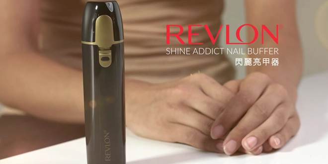 Revlon閃麗亮甲器 指甲一閃一閃亮晶晶
