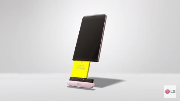 LG G505