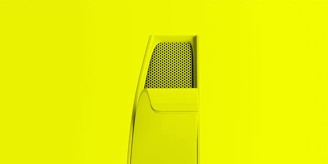 韓國設計師出新「蕉」手提喇叭Banano 造型盞鬼!