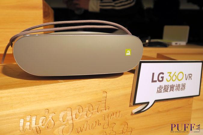 LGG505