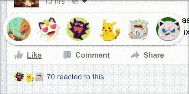 Facebook表情任你轉 隨時又興新一輪惡搞!