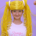 Song Wig00