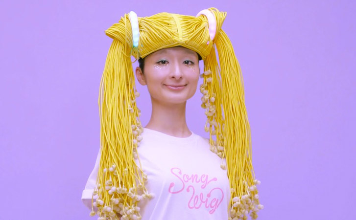 Song Wig01