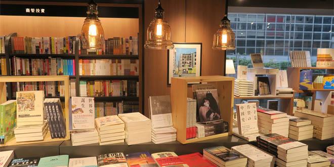 鬧市中的慢活書店 單純地享受生活