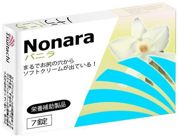 Nonara02