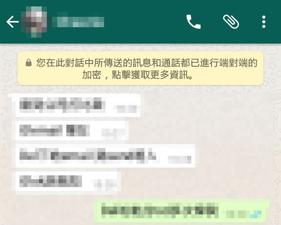 WhatsApp encryption01