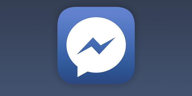 焗住要裝App!Facebook取消流動網頁版Messenger
