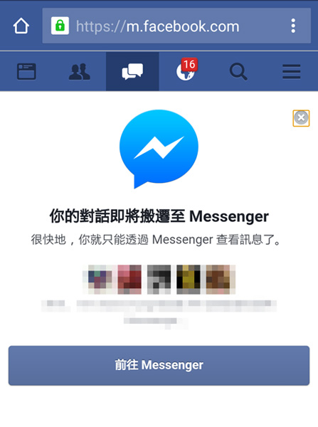 Facebook Messenger02