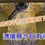 Exhibition00