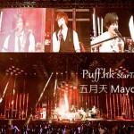 Mayday00