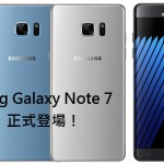 Note700