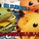 burger00