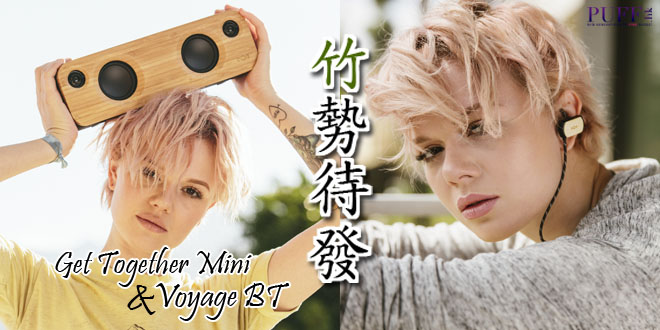Get Together Mini&Voyage BT 「竹」勢待發