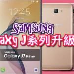 samsung-galaxy-j02