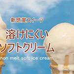icecream00