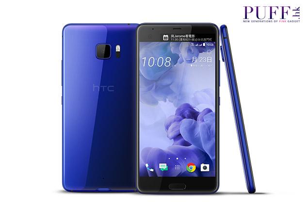HTC U Ultra_01